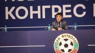 Борислав Михайлов с пореден мандат начело на БФС!