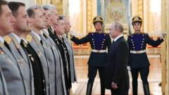 Путин подписа закона за контрасанкците срещу САЩ и Запада