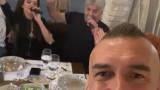 Мартин Камбуров стана на 41 години със Сашо Роман и Преслава