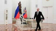 """""""Зюддойче цайтунг"""": Тийнейджърите в Русия са бесни на Путин"""