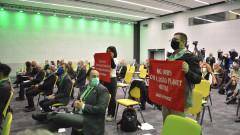 Три екоорганизации против отлагане на затварянето на въглищните централи след 2030 г.