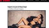 Испанският FHM подкрепя българката - Марго
