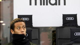 Милан не успя да пласира японска издънка във Висшата лига