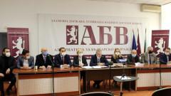 АБВ вкарва в играта младите от резервната скамейка