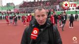 Стамен Белчев: Има какво да се желае, но се радвам на победата (ВИДЕО)