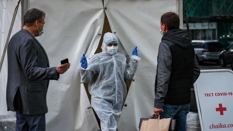 Нови близо 9000 случая на коронавирус в Русия