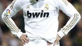 Валенсия отмъкна точка от Реал и върна интригата в Испания