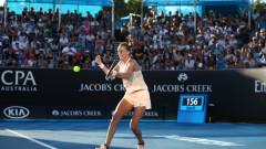 Резултати от долната част на схемата на дамския Australian Open