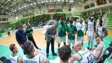 Балкан научи съперниците си в Шампионската лига