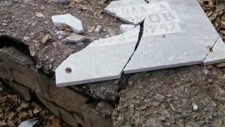 БЗНС осъди вандалски акт срещу паметна плоча на Никола Петков в Пловдив