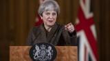 Консерватори с ултиматум към Мей за Брекзит