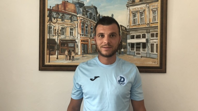 Централният защитникГеорги Динков вече не е част от тима на