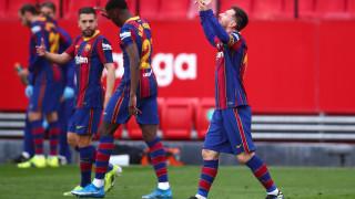 Барселона мина лесно през Севиля