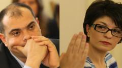 БСП нямали морално право да претендират за борба с корупцията