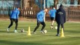 """Футболистите на Левски тренират във фитнеса на """"Герена"""""""