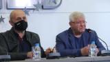 ГЕРБ се възмутиха от уволненията в НАП и Митниците