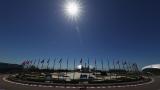 Следващият старт във Формула 1 започва с минута мълчание