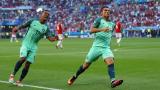 Роналдо: Хърватия не е фаворит