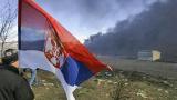 Белград не признава споразумението ЕС - Косово