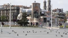 Пожар избухна в химически завод край Истанбул