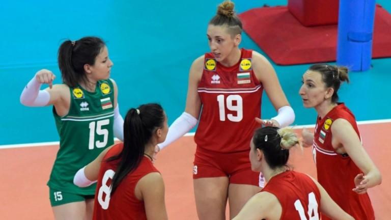 Състав на България за първия турнир от Златната лига