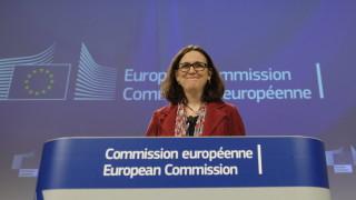 """ЕС представи план за """"ограничено"""" споразумение за свободна търговия със САЩ"""