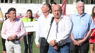 Министър Кралев откри Балканското първенство по лека атлетика в Правец