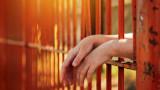 24-годишна е арестувана за убийството в град Костенец