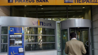 Евроексперти проверяват гръцката антикризисна програма