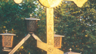 Нов храм беше осветен в кюстендилското село Пиперков чифлик
