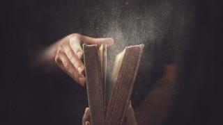 """Започва конкурсна сесия по програма """"Помощ за книгата"""" 2020 г."""