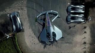 Aston Martin представи летящата си кола
