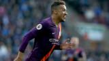 Манчестър Сити победи Хъдърсфийлд с 3:0 като гост