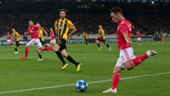 Арсенал и Атлетико (Мадрид) ще се борят за подписа на Алекс Грималдо