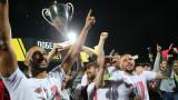 ЦСКА спечели Купата на България след победа с 1:0 над Арда