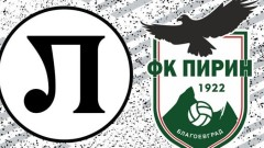 Отложиха мача между Локомотив (Пловдив) и Пирин (Благоевград)