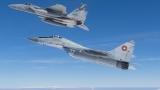 Четири F-15 на САЩ пристигнаха да охраняват небето ни