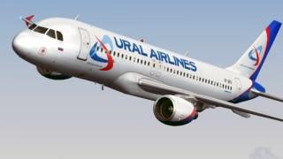 Съмнение за бомба приземи самолет на Уралските авиолинии в Баку