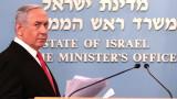 Нетаняху размаха пръст на Сирия и Ливан
