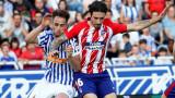 Аднан Янузай иска да напусне Реал Сосиедад