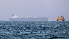 Великобритания пред Съвета за сигурност: Много вероятно Иран е зад атаката срещу танкера