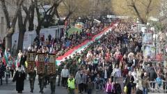 Старозагорци развяха българското знаме отново на своята Шипка