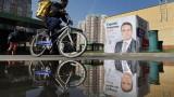 Руснаците гласуват след летните протести в Москва