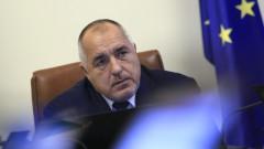 Борисов иска с мир и разбирателство да потуши конфликта с мигрантите