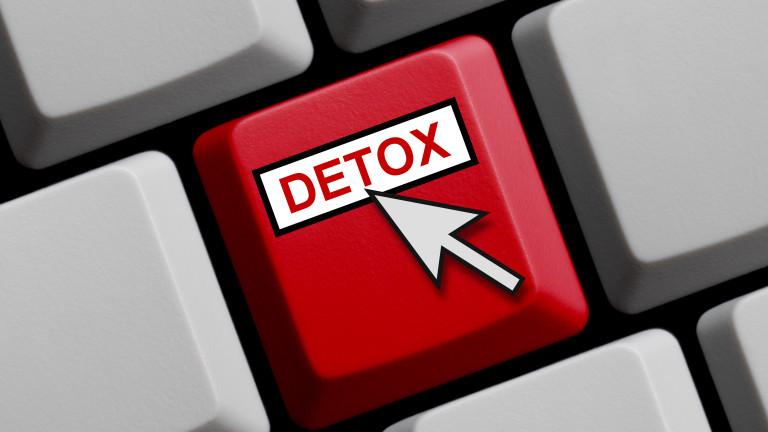 Детоксикация - едно от онези съвременни понятия, които се използват