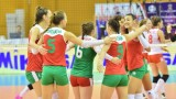 Волейболистките до 18 години загубиха от Русия 1/8-финал на Световното в Египет