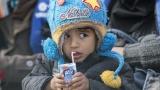 33% от децата бежанци, търсещи закрила в България, са получили такива