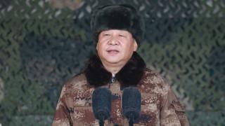 Не се страхувайте от смъртта, надъха Си Дзинпин армията на Китай