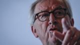 Юнкер съжалява, че с ЕС не са унищожили лъжите за Брекзит преди референдума