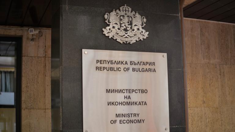 Лилия Иванова е новият заместник-министър на икономиката